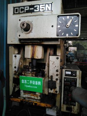 金丰 气动冲床 OCP-35N