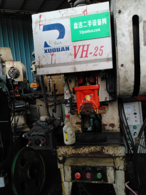 徐州锻压 高速冲床 VH-25