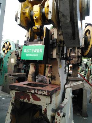 宏兴 机械冲床 JA23-16