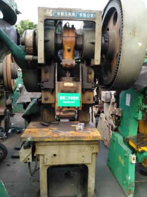广东锻压 机械冲床 J21-40