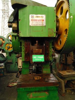 宏兴 机械冲床 JD21-63T