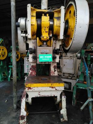 宏兴 机械冲床 JA23-63