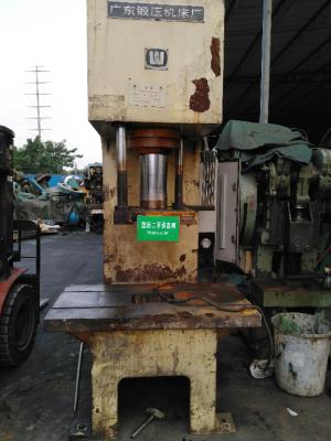 广东锻压 框架式油压机 Y30-70