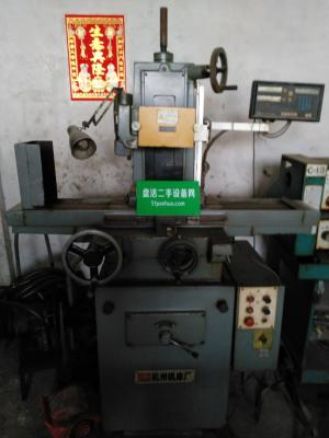 杭州机床 平面磨床 HZ-Y150