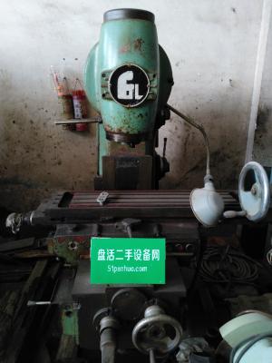 桂林机床立式铣床X50A
