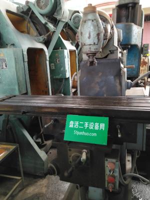 杭州铣床 万能式铣床 XQ6230