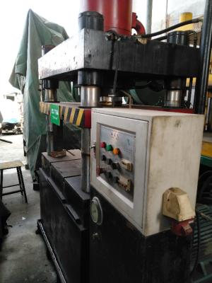 兄达 四柱式油压机 YX0-200CII