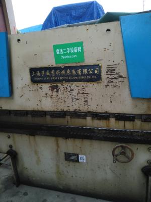 巨威 液压折弯机 WC67Y35-2000
