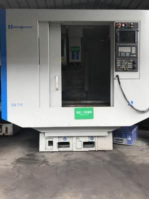 哈挺 立式加工中心 GX-710-DT
