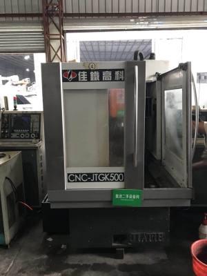 科杰 数控雕铣机 JTGK-500