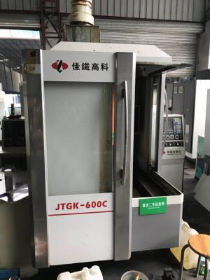 科杰 数控雕铣机 JTGK-600c