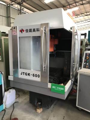 科杰 数控雕铣机 JTGK-600