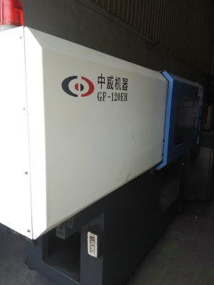 中威 注塑机 GB22330-2008