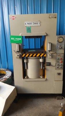 大同 立式油压机 CMH-2000