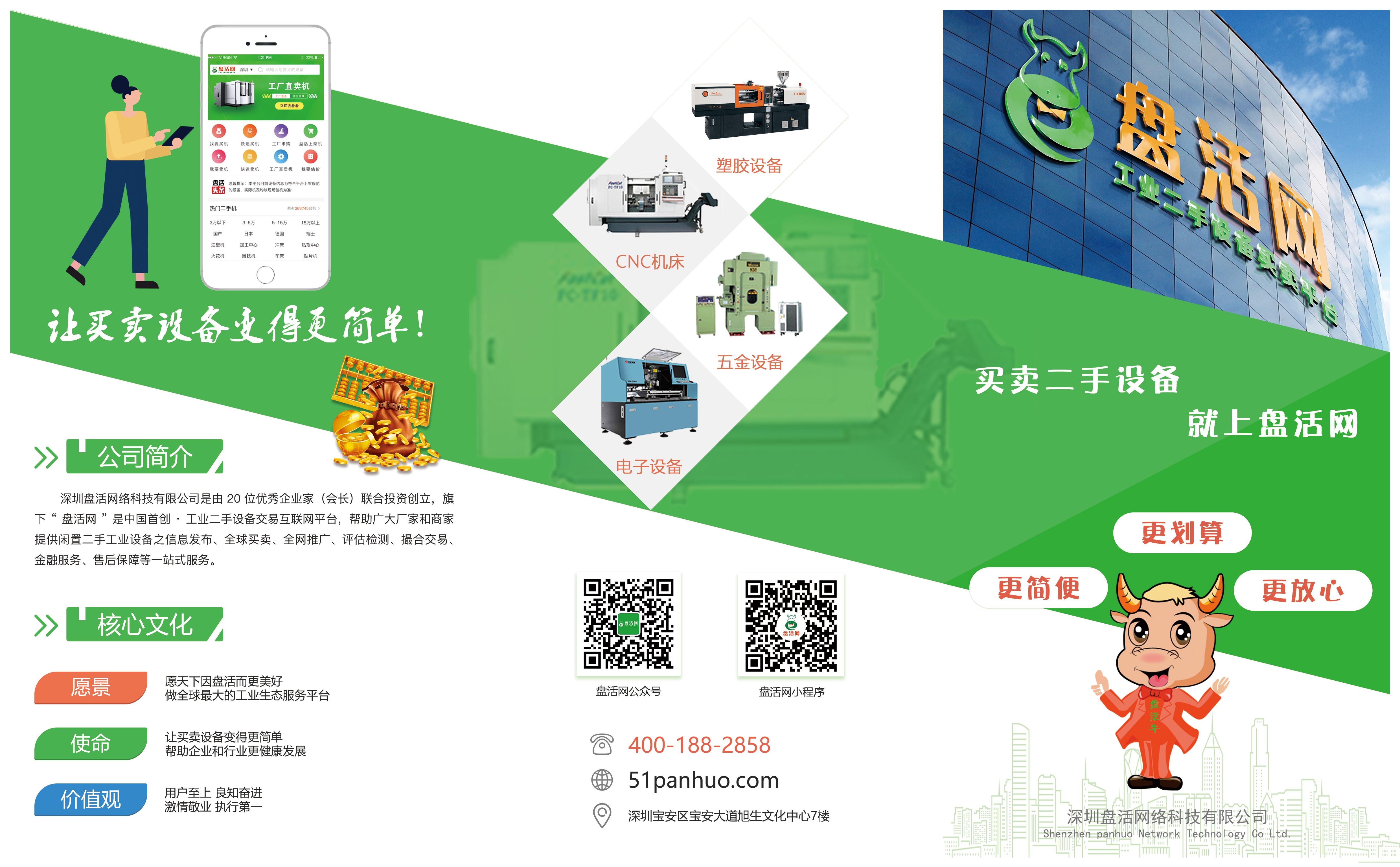news_454615482378462443.jpg