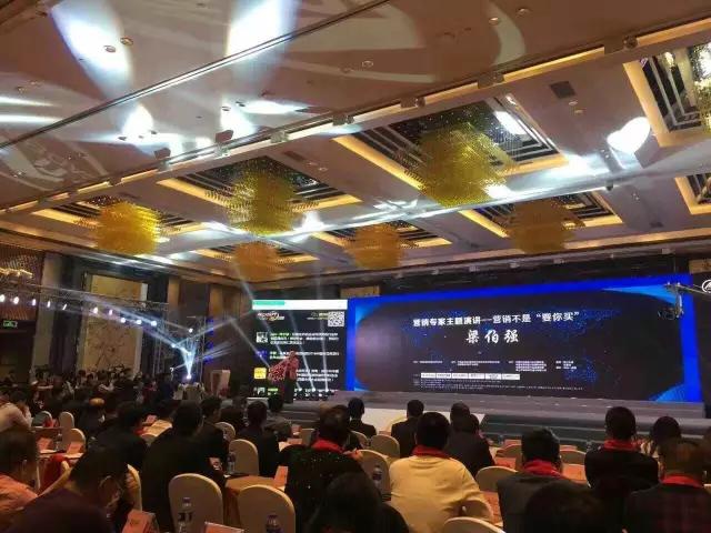 """盘活网登录2016中国天花吊顶行业协会年会,感受""""驱动饰界"""